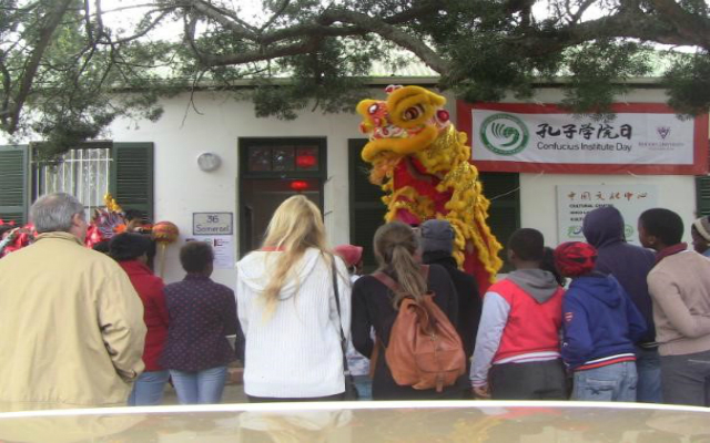 China Week and the first Confucius Institute Day