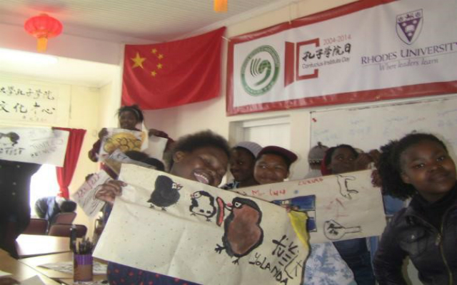 China Week and Confucius Institute Day ,China Week and Confucius Institute Day - a great success