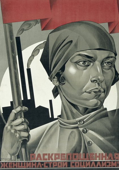 1917-2017: The Russian Revolution and its Relevance Today